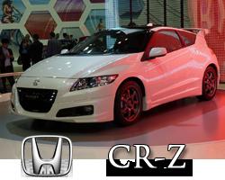 Used Honda CR-Z Phoenix AZ